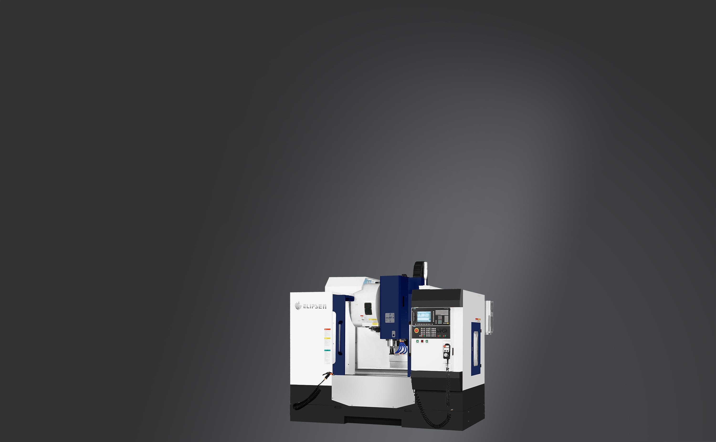 Centro de mecanizado E13HR