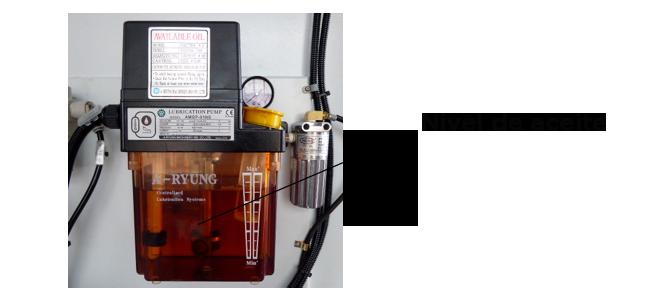 Nivel de aceite en un centro de mecanizado Priminer